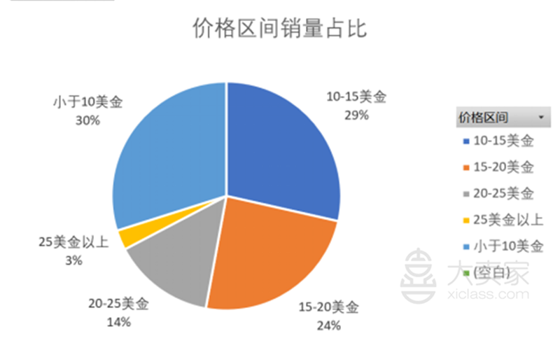 20190300 (9).png